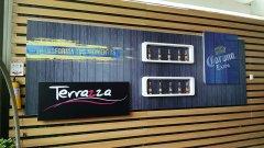 Corona3a.jpg